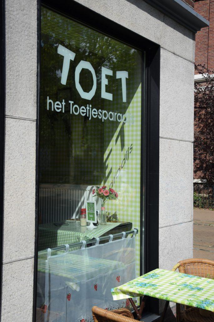 Toet Groningen, foto van het toetjesparadijs